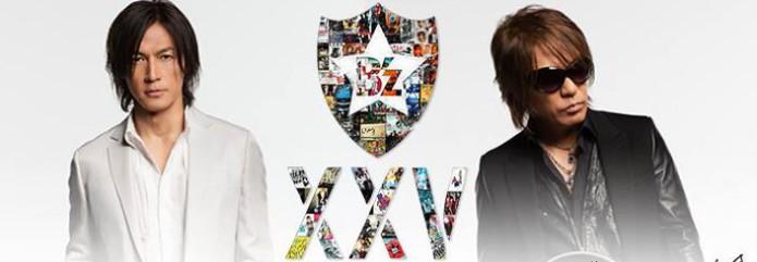 B'z - B'z The Best XXV 1988-1998 1