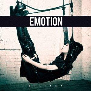 加藤ミリヤ - EMOTION 1