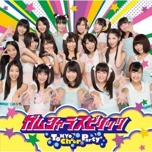 Tokyo Cheer2 Party ガムシャラスピリッツ