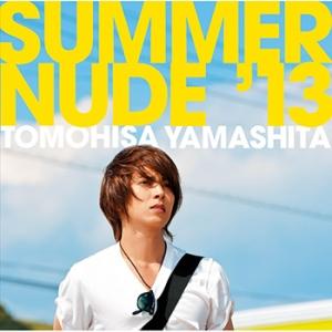 山下智久 - Summer Nude '13 1