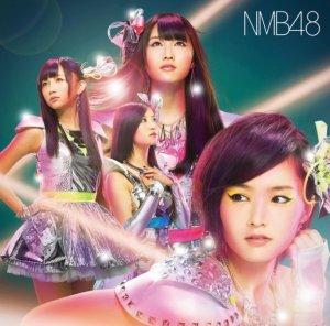 NMB48 – Kamone Geeks A