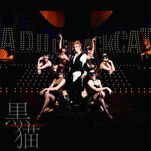 Acid Black Cherry Adult Black Cat DVD