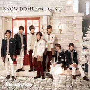 Kis-My-Ft2 snow dome luv sick
