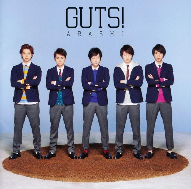 Arashi - GUTS a