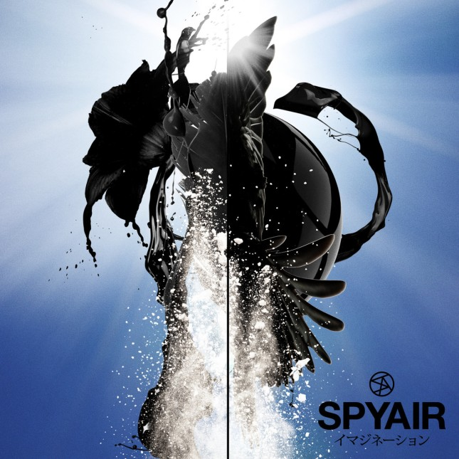 spyair imagination limited edition